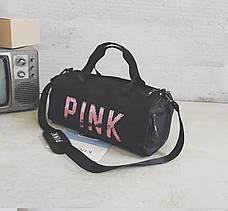 Сумка Victoria's Secret Pink с отсеком для обуви , фото 3