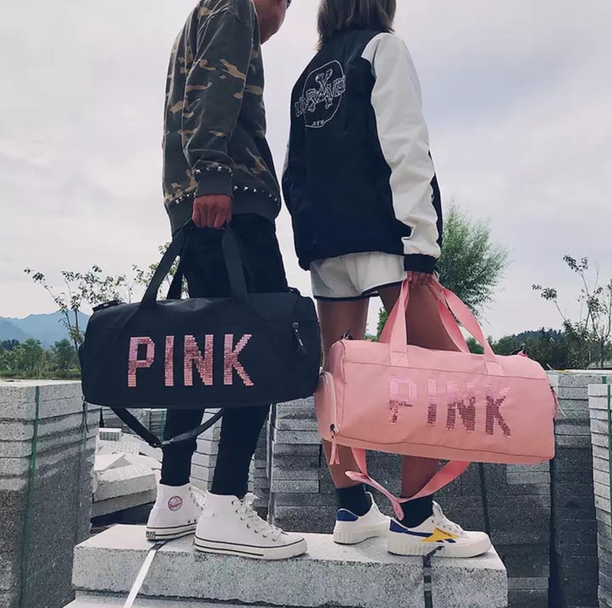 Сумка спортивная Pink с отсеком для обуви