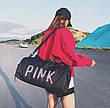 Сумка спортивная Pink с отсеком для обуви, фото 4