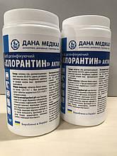 Хлорантин Актив, банка 1000 таблеток (по 1,0 г).