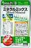 Мінерали Японія найкраща інвестиція у Вашому житті