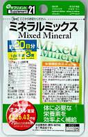 Мінерали Японія найкраща інвестиція у Вашому житті, фото 1