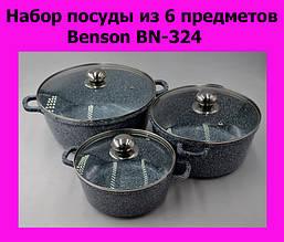 Набор посуды из 6 предметов Benson BN-324