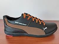Чоловічі кросівки чорні з сірою полосою, фото 1