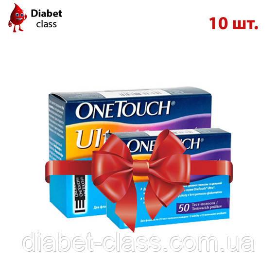 Тест-полоски OneTouch Ultra №50 (10 упаковок)