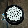 Кондитерська посипання цукрові кульки Білі (10 мм) - 50 грам