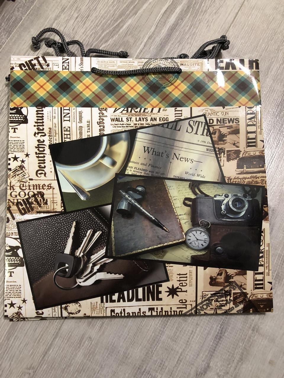 Подарочный бумажный пакет КВАДРАТ ''Ключи'' (24*24*10)