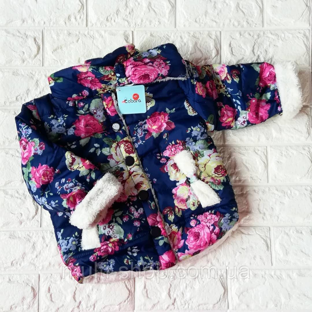 Курточка для девочки парка