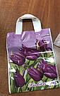 Полиэтиленовый пакет с петлевой ручкой ''Тюльпаны'' 230*290, 10 шт, фото 2