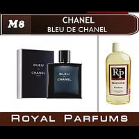 Духи на разлив Royal Parfums M-8 «Bleue de Chanel» от Chanel
