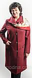 Модное женское пальто , фото 5