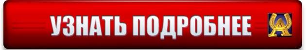 Заказать в ua-tool.com.ua