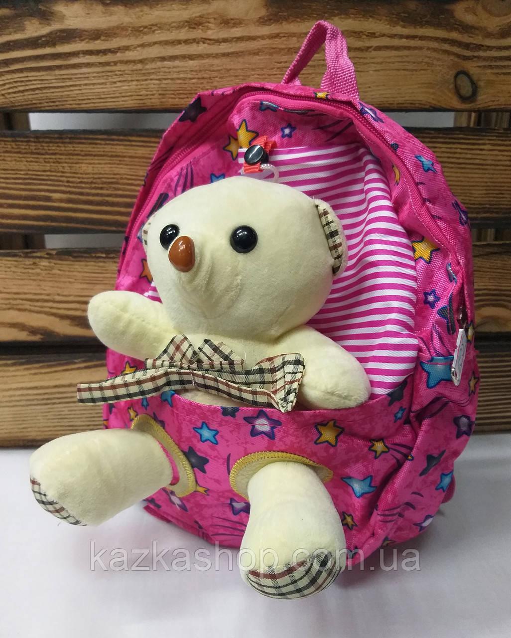 """Детский тканевой рюкзак розового цвета, со съемной игрушкой """"Мишка"""" песочного цвета, регулируемые лямки"""