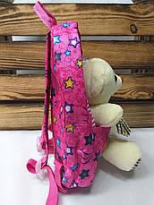 """Детский тканевой рюкзак розового цвета, со съемной игрушкой """"Мишка"""" песочного цвета, регулируемые лямки, фото 2"""