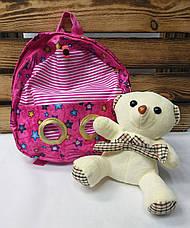 """Детский тканевой рюкзак розового цвета, со съемной игрушкой """"Мишка"""" песочного цвета, регулируемые лямки, фото 3"""