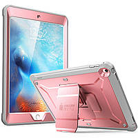 "Противоударный чехол для Apple iPad 9.7"" 2017 / 2018 Supcase Unicorn Beetle Pro (Rosegold)"