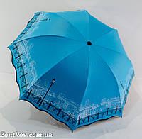 """Подростковый зонтик обратного сложения от фирмы """"Yuring"""""""