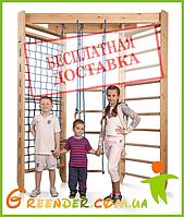 Спортивная шведская стенка для детей «Sport 4-240»