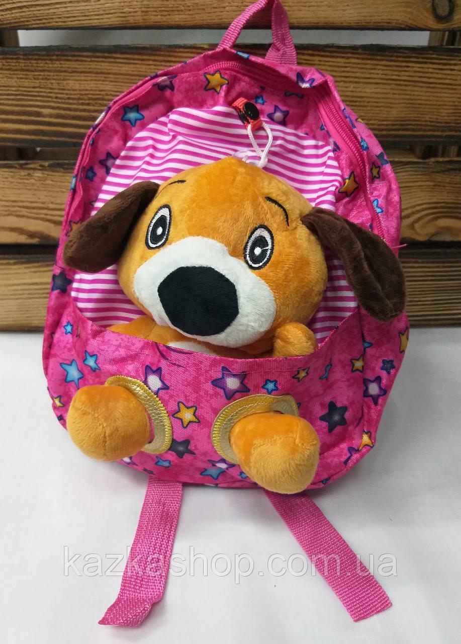 """Детский тканевой рюкзак розового цвета, со съемной игрушкой """"Собачка"""" рыжего цвета, регулируемые лямки"""