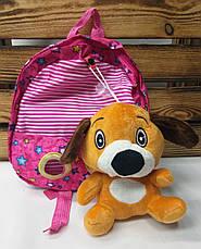 """Детский тканевой рюкзак розового цвета, со съемной игрушкой """"Собачка"""" рыжего цвета, регулируемые лямки, фото 2"""