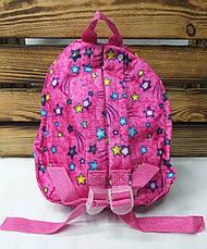 """Детский тканевой рюкзак розового цвета, со съемной игрушкой """"Собачка"""" рыжего цвета, регулируемые лямки, фото 3"""