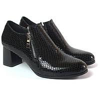 Туфли женские большого размера Eterno Zipript Black Lether by Rosso Avangard черный, фото 1