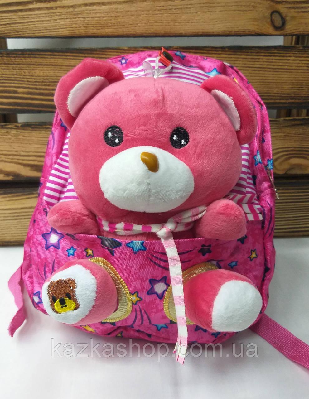 """Детский тканевой рюкзак розового цвета, со съемной игрушкой """"Мишка"""" розового цвета, регулируемые лямки"""