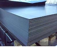 Лист горячекатаный 3 мм 1х2; 1.25х2.5; 1.5х6  сталь 3; 09Г2С