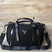 Женская сумка Prada плащевка, фото 1