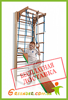 """Шведская стенка детская спортивная """"Комби - 3-220"""""""