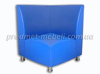 Угловая секция, угловой модуль модульного дивана Стандарт для кафе, бара, офиса, зон ожидания