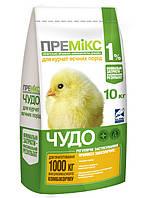 """Премікс """"Чудо"""" 1% курчата  10 кг O.L.KAR."""