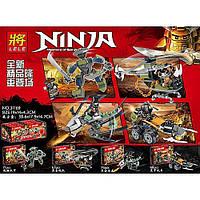 "Конструктор ""Ninjago""31169"