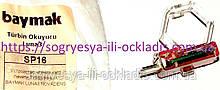 Датчик Холла пластм.протока воды (без фир.уп, Турция) Ariston, Baxi, Protherm,Teplowest, арт.SP16, к.з.0090