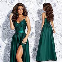 Длинное выпускное платье в пол.нарядное Вечернее платье недорого.шикарное длинное платье изумрудное.