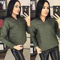 """Куртка-бомбер женская демисезонная размеры 42-46 (2цв) """"NICOLE"""" купить недорого от прямого поставщика"""
