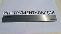 Заготовка для ножа сталь Х12МФ 240-250х29-30х4-4.2мм термообработка (60 HRC) шлифовка, фото 1