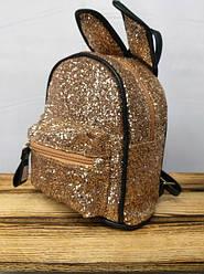 Детские рюкзаки с блестками