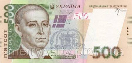 Сувенирные деньги 500 гривен (80 шт./упак.)