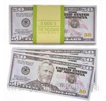 Сувенирные деньги 50 долларов (80 шт./упак.) 1 упак.