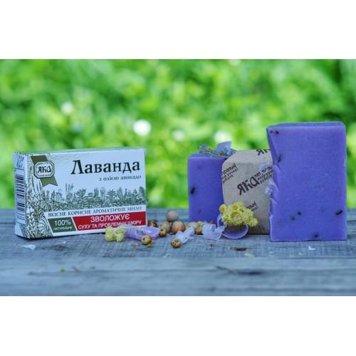 """Натуральное мыло """"Лаванда"""", ЯКА, 75 г"""