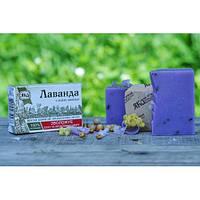"""Натуральное мыло """"Лаванда"""", ЯКА, 75 г, фото 1"""