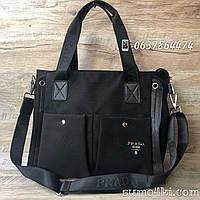 Большая стильная сумка Prada, фото 1