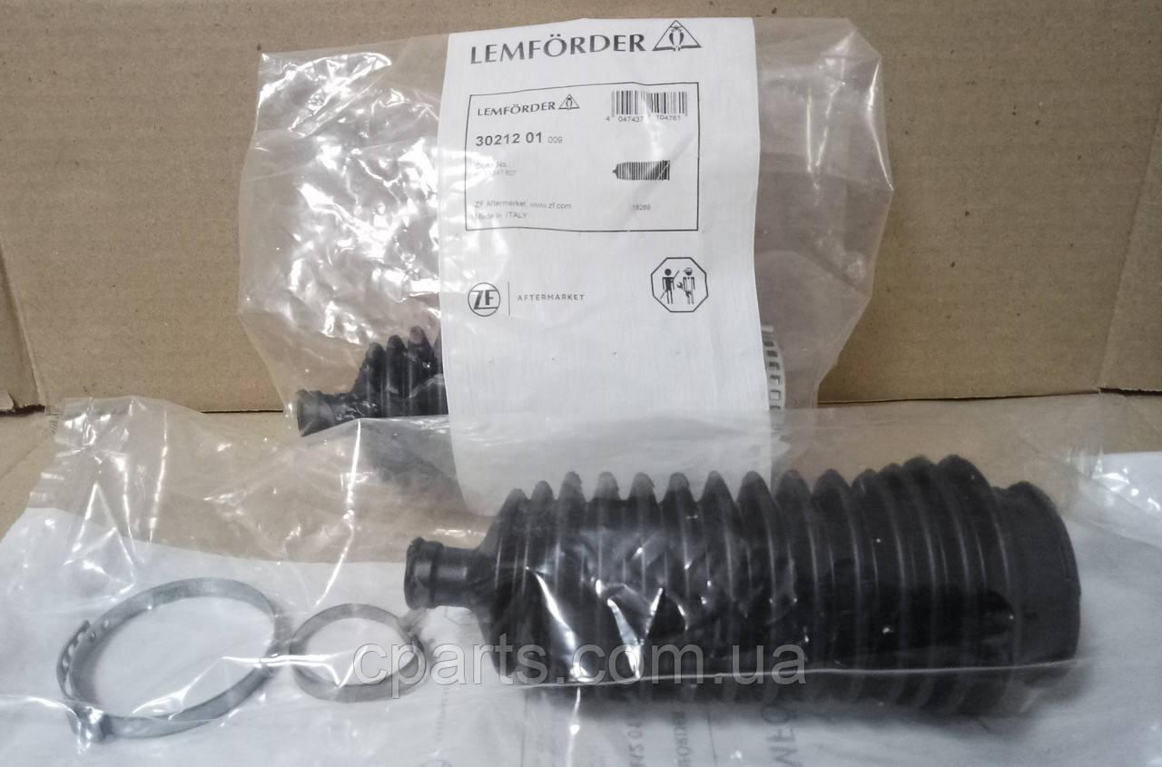 Пыльник рулевой тяги Renault Logan MCV (Lemforder LMI30212)(высокое качество)