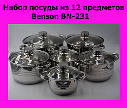 Набор посуды из 12 предметов Benson BN-231