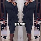 Платье футляр, фото 3