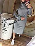 Платье футляр, фото 7