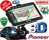 "Новинка GPS навигатор Pioneer Pi7120 7"" Win CE 6.0 +BT +AV +Карты"