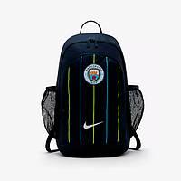 Футбольный рюкзак Nike Manchester City FC