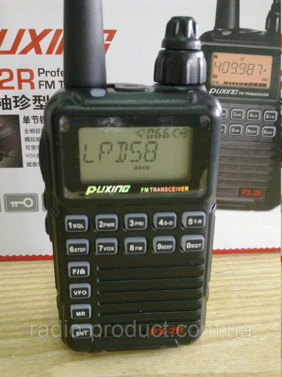 Рация, радиостанция Puxing PX-2R Plus UHF